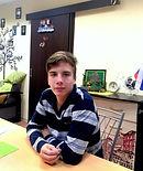 Евгений К. 16 лет 4 гр здор..jpg