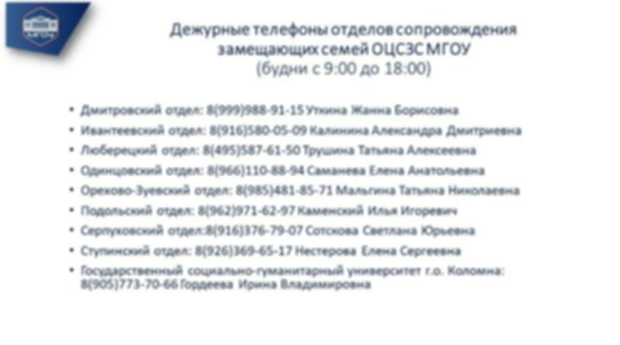 Screenshot_20200406-210918_WhatsApp.jpg