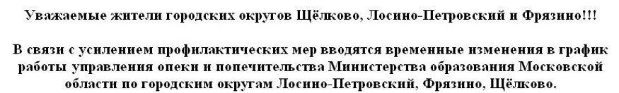 ВНИМАНИЕ11.jpg
