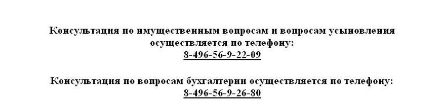 ВНИМАНИЕ12.jpg