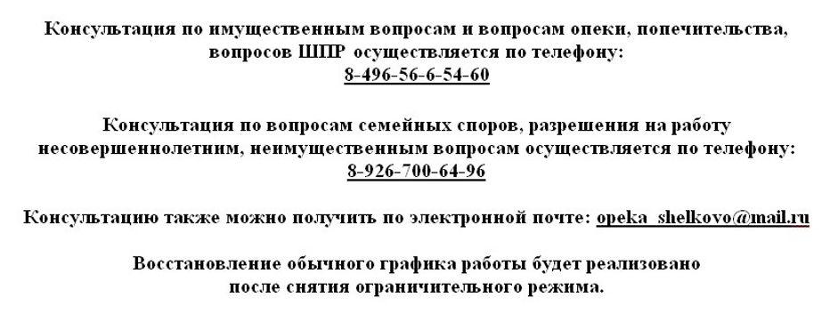ВНИМАНИЕ2.jpg