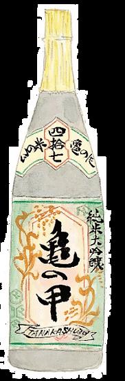 純米大吟醸 亀の甲 四拾七 1.8L