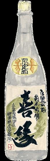 純米吟醸 白鷺の城 喜縁 1.8L