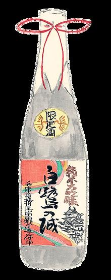 純米大吟醸 白鷺の城 720ml