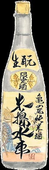 生酛 純米酒 米搗水車 亀の尾 1.8L