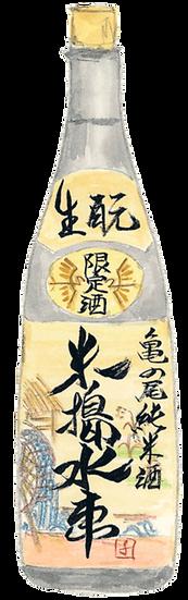 生酛 純米酒 米搗水車 亀の尾 720ml