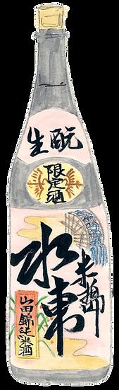 生酛 純米酒 米搗水車 山田錦 1.8L