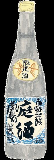 白鷺の城 庭酒 生酛 純米酒 杵搗精米 500ml