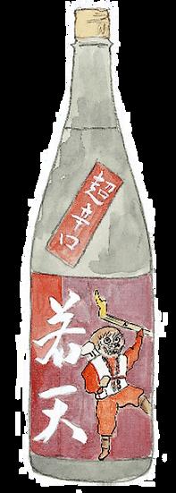 特別純米酒 名刀正宗若天・乙天セット 1.8L