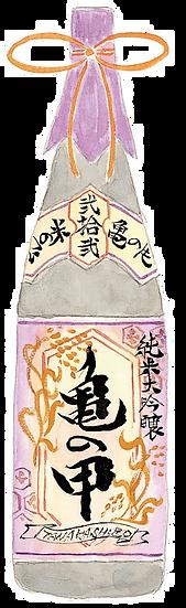 純米大吟醸 亀の甲 弐拾弐 1.8L