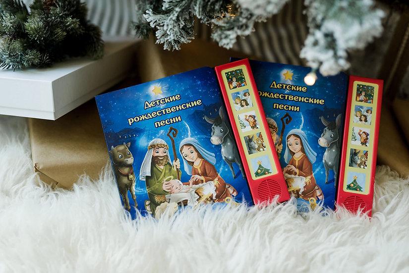 Wholesale 20 Christmas Books