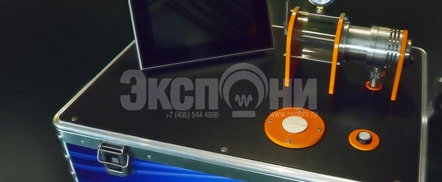 Axial compressor - Осевой компрессор01_l
