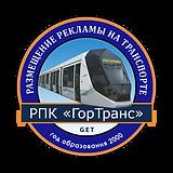 logo_tdubai.png