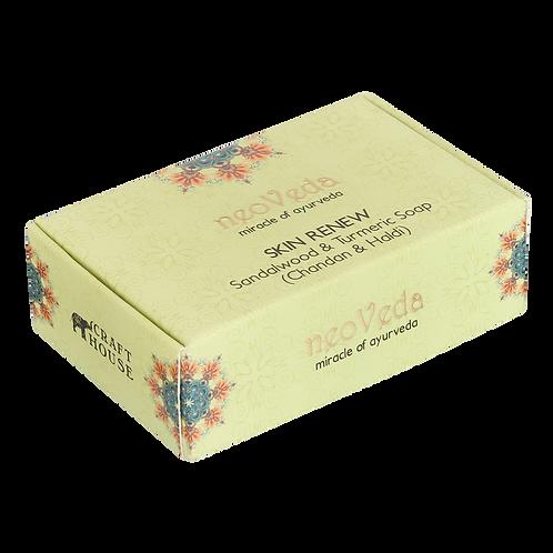 Skin Renew | Turmeric Soap