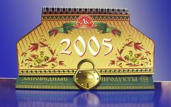 Дизайн календаря Заповедные продукты