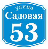Ф9.png