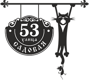 Р4.png