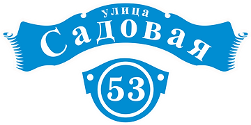 Ф4.png