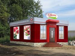 Проект оформления фасада магазина