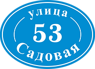 СВ4.png
