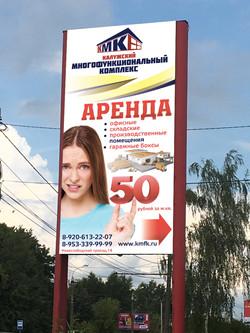 Дизайн рекламы аренды зданий