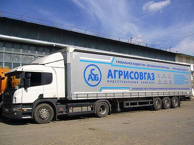 Брендирование грузового автотранспорта с тентовым кузовом