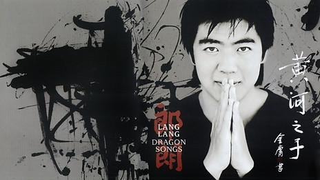 Lang Lang-Dragon Songs