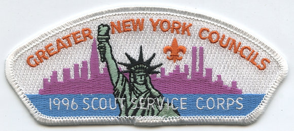 GNYC Scout Service Corps CSP - 1996