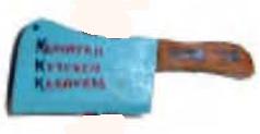 Camp Kunatah-45