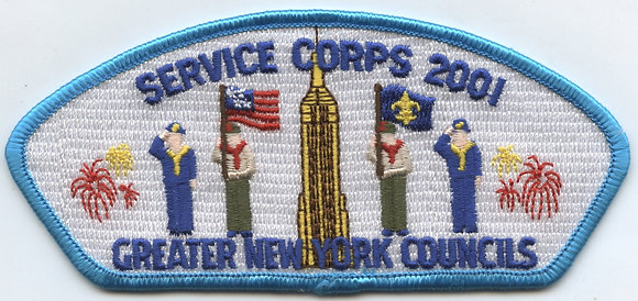 GNYC Scout Service Corps CSP - 2001