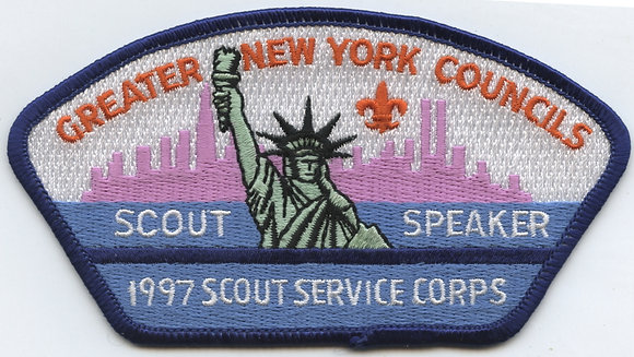 GNYC Scout Service Corps CSP - Scout Speaker - 1997