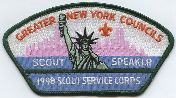 GNYC Scout Service Corps CSP - Scout Speaker - 1998