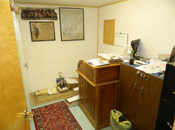 Curators Office