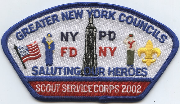 GNYC Scout Service Corps CSP - 2002