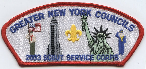 GNYC Scout Service Corps CSP - 2003