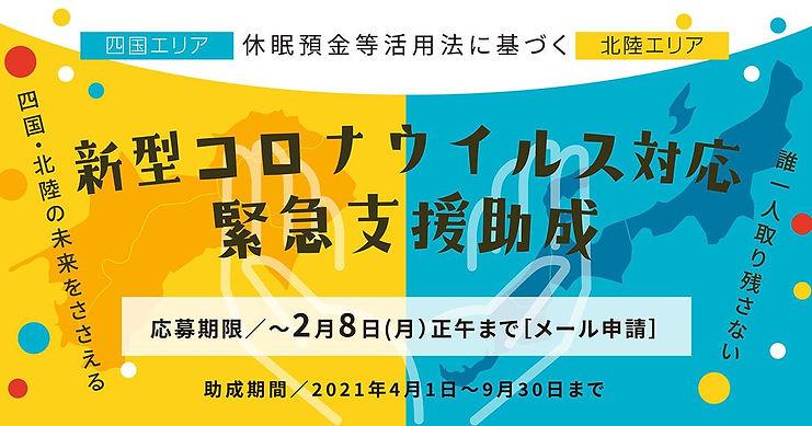 CFJ_kyumin-grant_cover_2nd.jpg