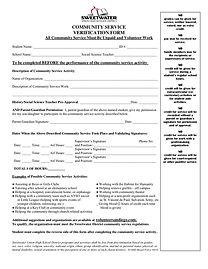 Community-Service-Verification-Form-1 2.