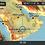 Thumbnail: AUDI A4 A5 Q5 Q7 MMI 3G+ MIDDLE EAST 2021 MAPS FULL PACKAGE