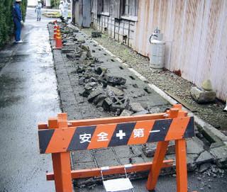 ブロック塀補助(裾野市)