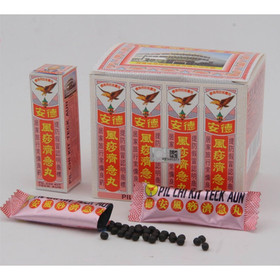History of Teck Aun Chi Kit Pills