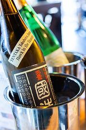 CIAO Sake Tasting