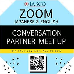 Japanese & English Converstation Parter Meet Up