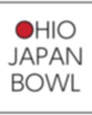 japan bowl logo-web.jpg