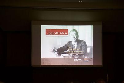 Film Viewing- Sugihara