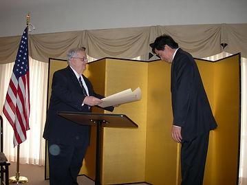 Decoration Award