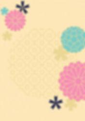 japan2-01.jpg