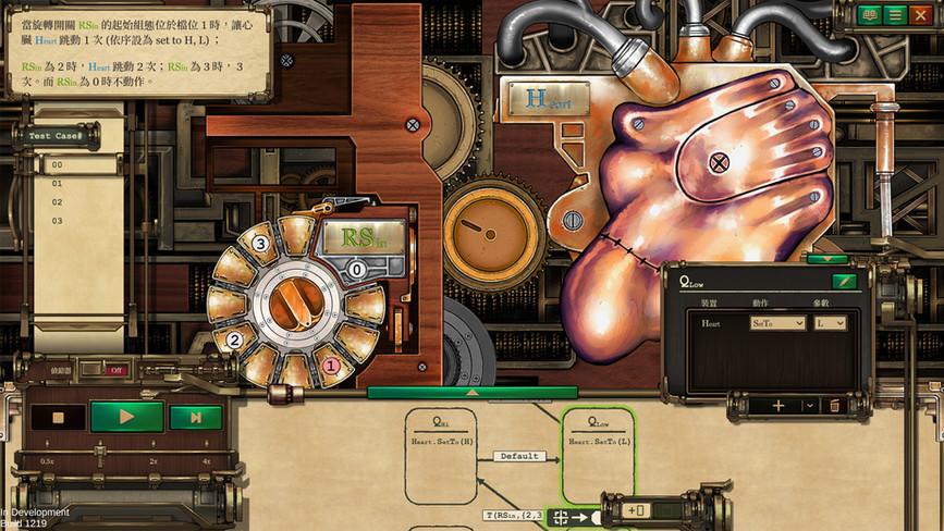 Screenshot13.jpg
