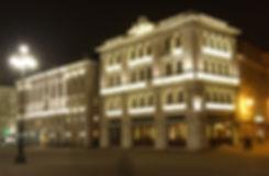Arountrieste l'app di Trieste