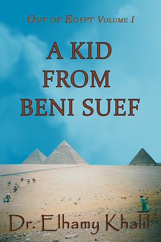 A Kid from Beni Suef design 1