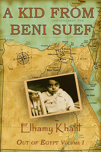 A Kid from Beni Suef design 2